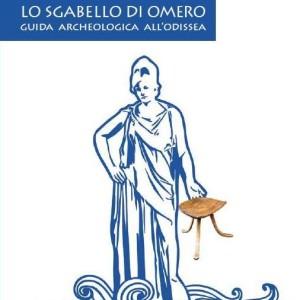 Lo sgabello di Omero, copertina