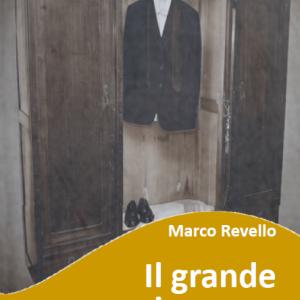 """Copertina de """"Il grande inganno"""", romanzo di Marco Revello, Edizioni MILLE"""