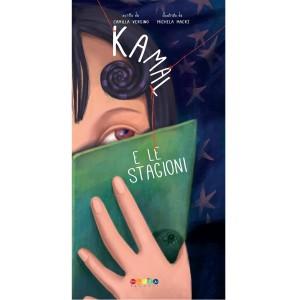 copertina Kamal, riquadrata